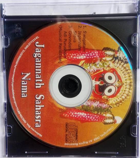 73cf87e7d9e143 Jagannath Sahasra Nama Audio CD Standard Edition