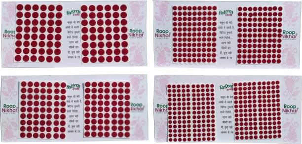 Roop Nikhar Premium Quality Velvet Touch Cherry Maroon Color Bindi Set of 4 Pcs Forehead Maroon Bindis