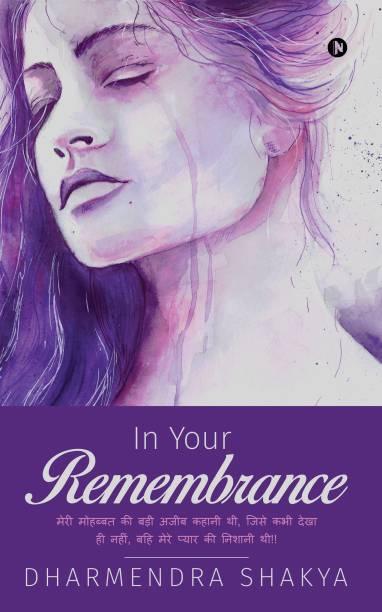 In Your Remembrance - Meri Mohabatt Ki Badi Ajeeb Kahani Thi, Jise Kabhi Dekha Hi Nahi, Bahi Mere Pyaar Ki Nishaani Thi!!