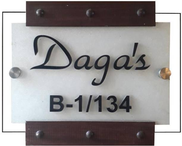 Gold Name Plates - Buy Gold Name Plates Online at Best