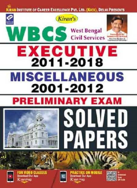 Wbcs Executive 2011-2018 Miscellaneous 2001-2012 Preliminary Exam Solved Papers-English