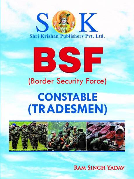 Border Security Force ( B.S.F) Constable Tradesman Complete Guide (ENGLISH)