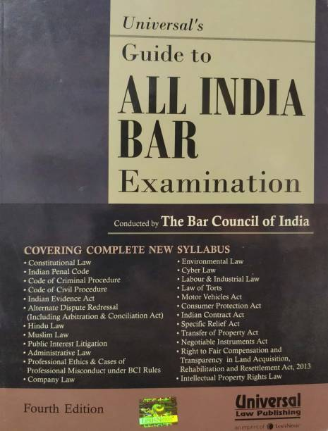 Universal's Guide to All India Bar Examination (AIBE) Conducted by Bar Council of India 2018