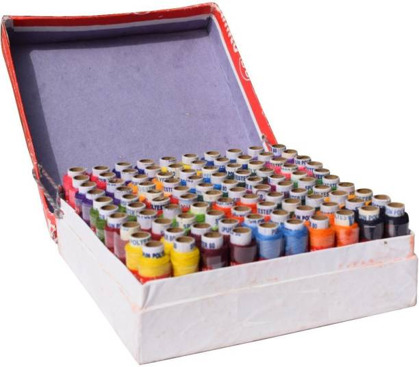 Tailoring Embroidery Supplies Buy Tailoring Embroidery Thread