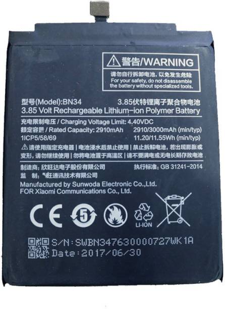 Amnicor Mobile Battery For  Xiaomi Redmi 5A M5A