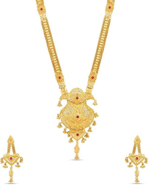 151af0551dfdd Kalyani Covering Jewellery - Buy Kalyani Covering Jewellery Online ...