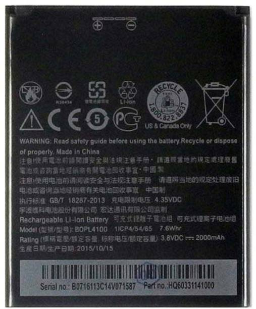Htc Mobile Battery - Buy Htc Mobile Battery Online at Best