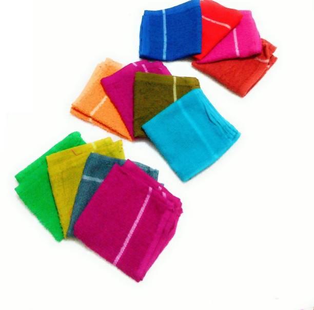 Cotton Colors Floor Wipes Cloth / Mops / Pocha Set of 12 Pcs (9*9 Inches) Multicolor Napkins