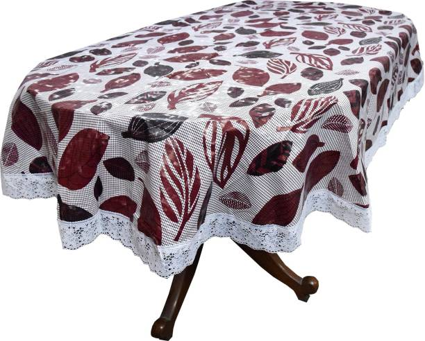 STYLISTA Printed 2 Seater Table Cover