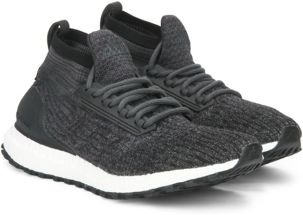 5d1f99aa3e6d Top 9 Best Adidas Running Shoes for Men in India