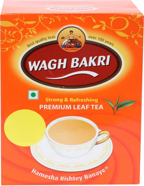 Waghbakri Premium Leaf Tea Box