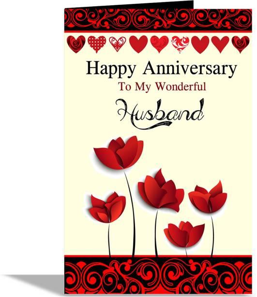 alwaysgift Happy Anniversary To My Wonderful Husband Greeting Card Greeting Card