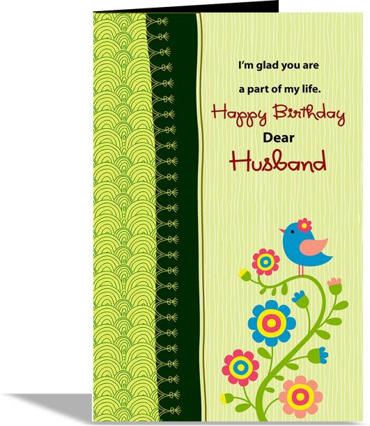 alwaysgift Happy Birthday Dear Husband Greeting Card Greeting Card