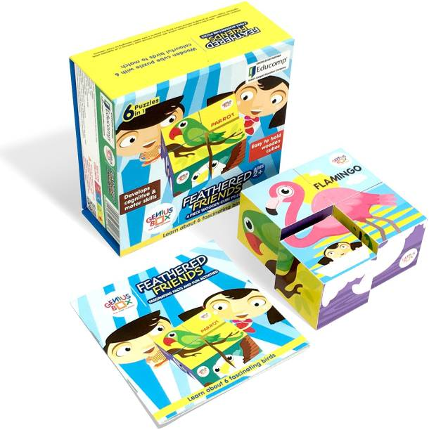 Genius Box Learning and Educational Toys for Children: Box Feathered Friends, 4 Piece Wooden Cube Puzzle (4 Pieces)