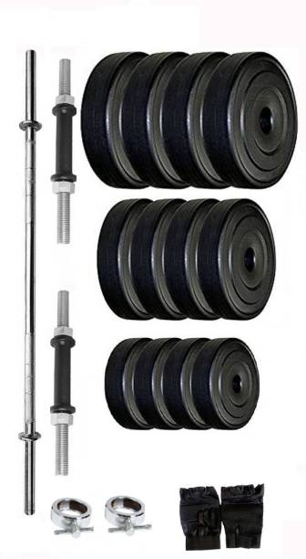 SPANCO 10 kg Home Gym with Weight Plates 10Kg. Home Gym Combo