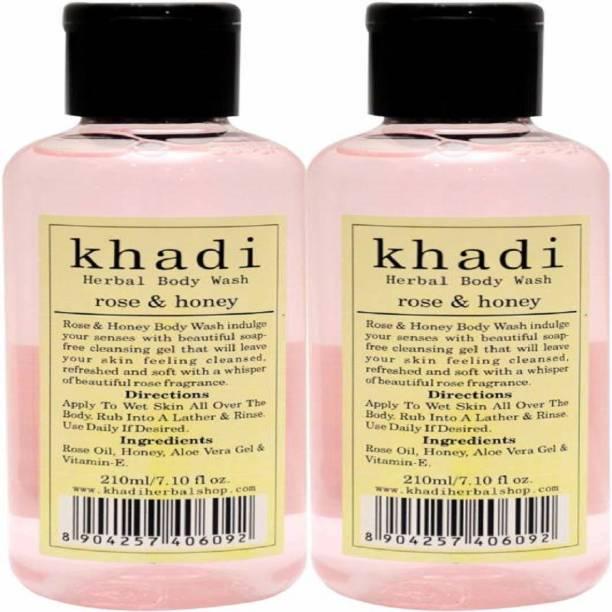 Sagar Perfume Body Wash - Buy Sagar Perfume Body Wash Online