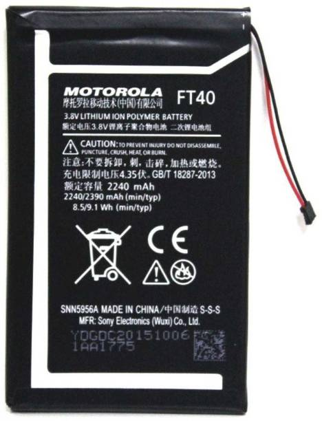 MOTOROLA Mobile Battery For  Motorola MOTO E2 (2nd Gen) XT1526, XT1079-FT40