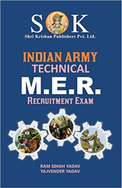 Indian Army MER Technical English Medium Entrance Exam Preparation Book