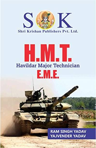 Indian Army HMT Havildar Major Technical Exam English Medium