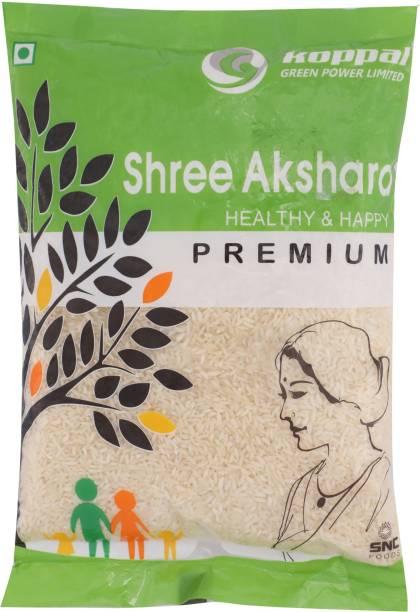Shree Akshara Premium  Sona Masoori Rice (Steam)