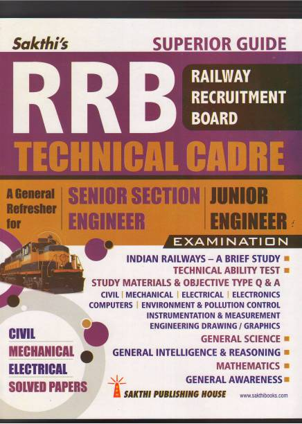 RRB Technical Cadre Exam Guide/Senior Section Engineer And Junior Engineer/Important Study Materials & Objective Type Q & A - ENGLISH