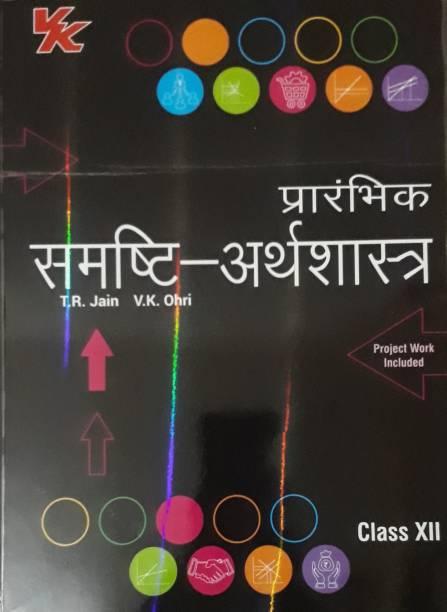 V K Ohri Books - Buy V K Ohri Books Online at Best Prices In India