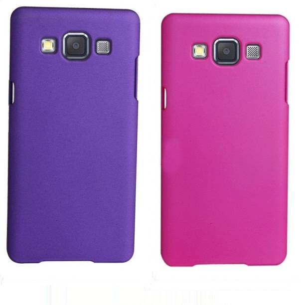 Coverage Back Cover for SAMSUNG Galaxy J7