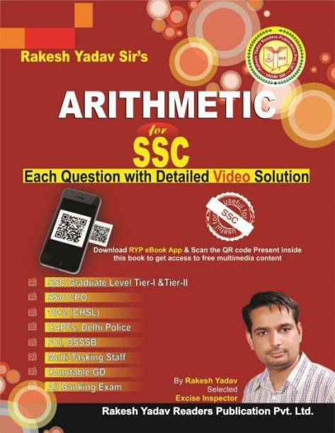 Rakesh yadav books buy rakesh yadav books online at best prices in airthmatic english english paperback rakesh yadav fandeluxe Images