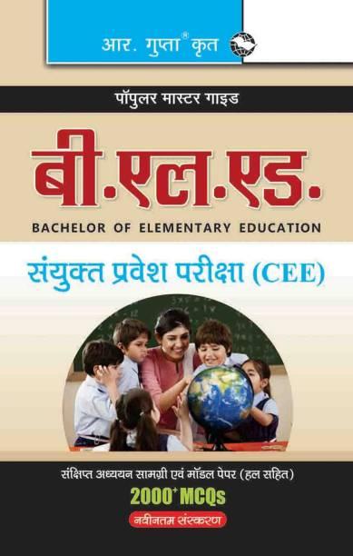 B.El.Ed. Entrance Exam Guide - (CEE) University of Delhi 2021 Edition