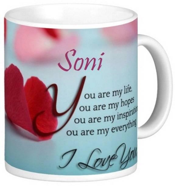 Exocticaa Soni Love S006 Ceramic Coffee Mug