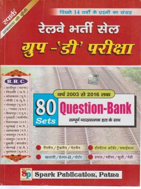 RRB Group D 80 Sets Question Bank
