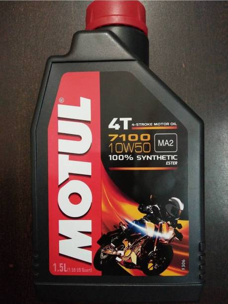 Lubricants & Oils - Buy Lubricants & Oils Online at Best