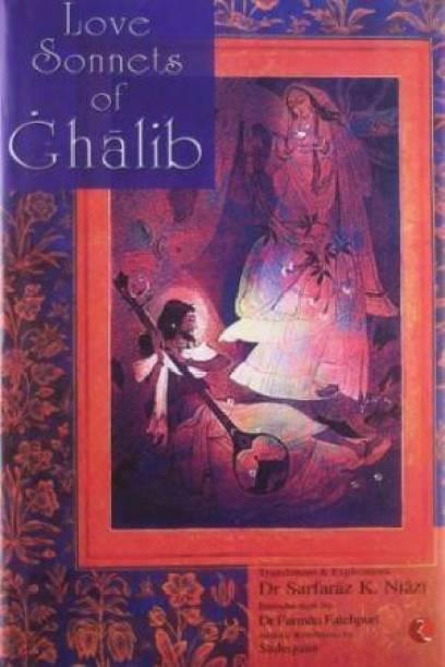 LOVE SONNETS OF GHALIB (PB)