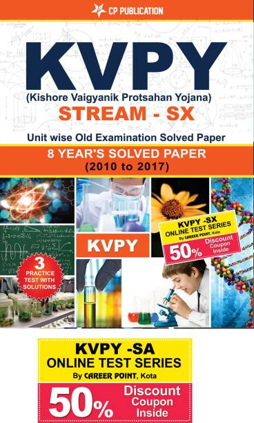 Career point kota books buy career point kota books online at best kvpy stream sx 8 years solved papers 2010 to 2017 with 3 practice fandeluxe Choice Image