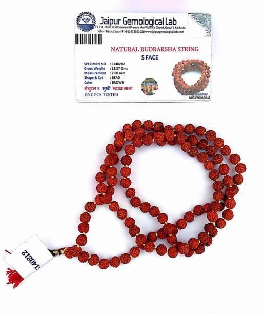 4424758ec63c krishnagallery1 ORIGINAL Rudraksha 108 Beads with TESTED CERTIFICATE DAILY  JaaP Mala Men   Women ( Tested