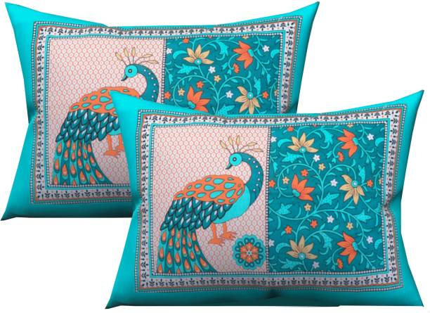 Pillow Covers Pillow Covers Under Rs40 At Flipkart Beauteous Load Pillow Covers
