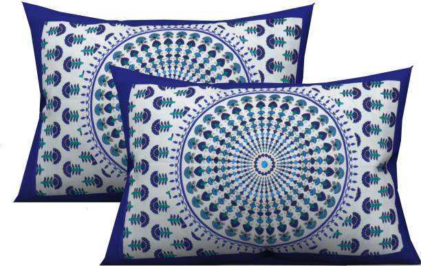 Pillow Covers Pillow Covers Under Rs40 At Flipkart Delectable Load Pillow Covers