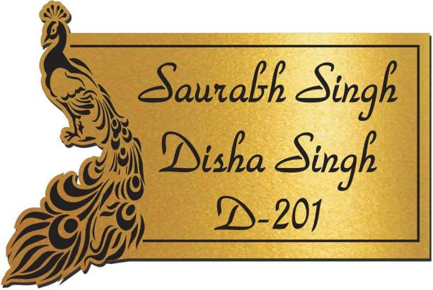 Gold Plated Name Plates Buy Gold Plated Name Plates Online At Best