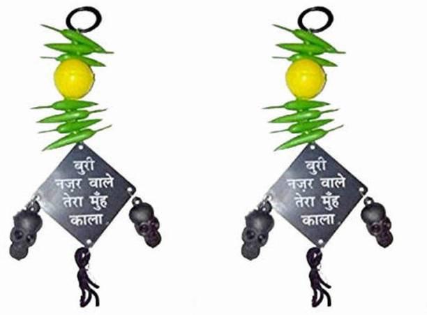 SK Craft Hanging Nazar Battu-Evil Eye Protector-Nazar Suraksha Kawach for Home, Office & Shop-8x4 Inches Decorative Showpiece  -  20 cm