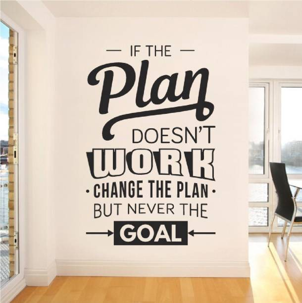 Marvellous Large office wall decal, If plan doesn't work change the plan wall