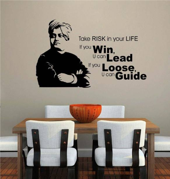 marvellous Large swami vivekanand Quotes Take the risk in life wall