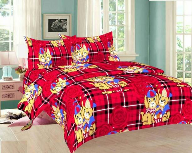 0779a0103363 Baby Bed Sheets Store - Buy Baby Bedsheets Online in India At Best ...