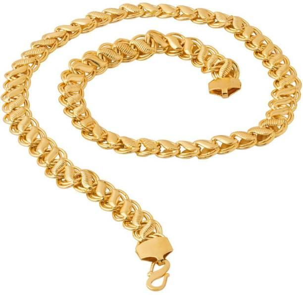 Gold chain for men buy gold chain for men online at best prices in dare for voylla artificial classic plain rhodium plated brass chain mozeypictures Choice Image