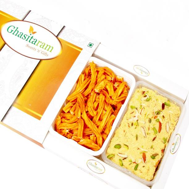 Ghasitaram Gifts Mithai Hampers - Soan Papdi and Chakli Hamper Box