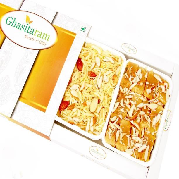 Ghasitaram Gifts Mithai Hampers - Mysore Pak and Namkeen Hamper Box