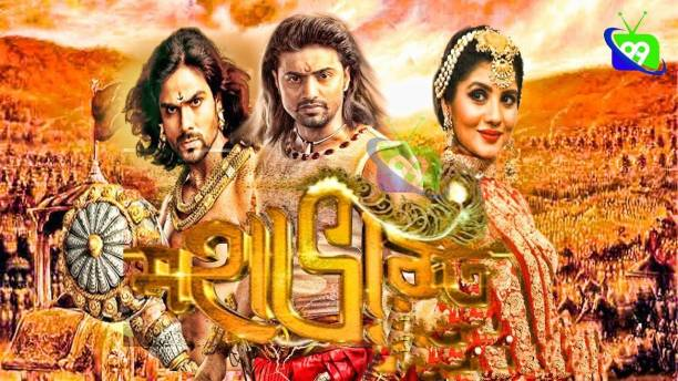 Mahabharat Bangla-(Bengali Language) All 288 Episodes-720 Pixel Mp4 Video 1