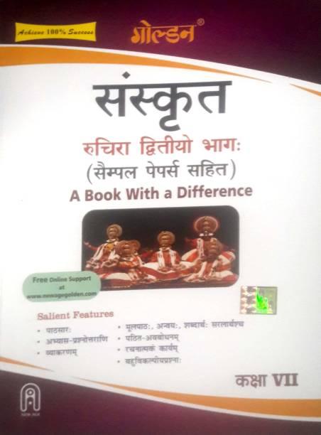 Sanskrit Books - Buy Sanskrit Books Online at Best Prices In India