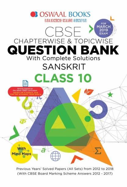 Oswaal CBSE Question Bank For Class 10 Sanskrit (Mar 2019 Exam)