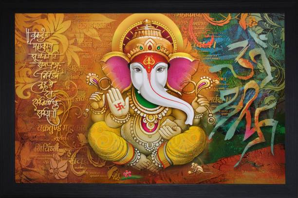 SAF Ganesh Ink 20 inch x 14 inch Painting