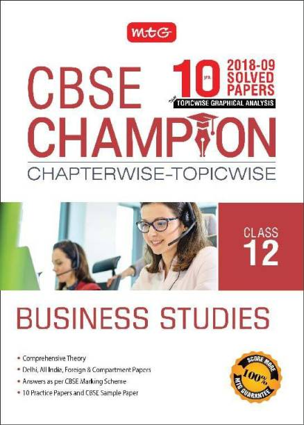 10 Years CBSE Champion Chapterwise-Topicwise Business Studies-Class- 12